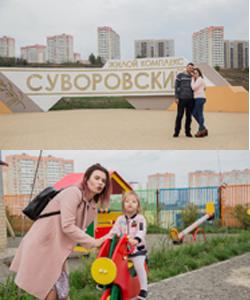 Алёна Чистякова и Анна Дикушина